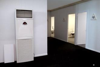 Air conditionne - 6